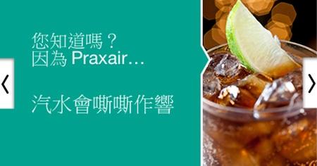 PRX_Careers_Carousel Taiwan1.jpg