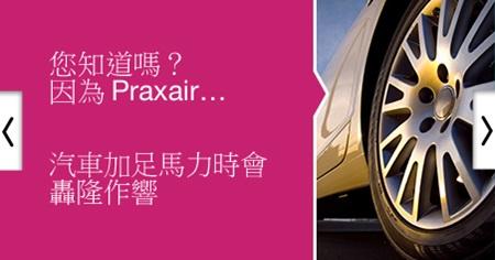 PRX_Careers_Carousel Taiwan6.jpg